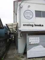 analog_books.jpg