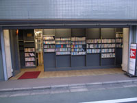 book_centre_kitamachi.jpg