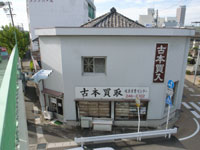 gifu_kosho_center.jpg