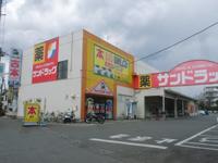 book_center_itou_koigakubo.jpg
