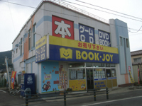 book_joy_hunehiki.jpg