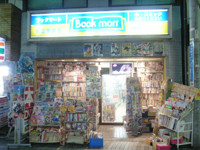 bookmart_toritsukasei.jpg