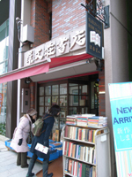 subun_so_bookshop.jpg